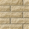 Marshalite Walling Split Faced 440mm x 140mm Buff image 0