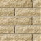 Marshalite Walling Split Faced 300mm x 65mm Buff image 0