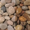 Atlantic Pebbles 25mm Bulk Bag image 0