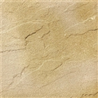 Regent Paving 600mm x 600mm x 38mm Buff