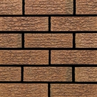65mm Ibstock Argyll Buff Multi Rustic Facing Brick