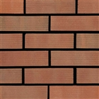 65mm Ibstock Tradesman Rustic Blend Facing Brick